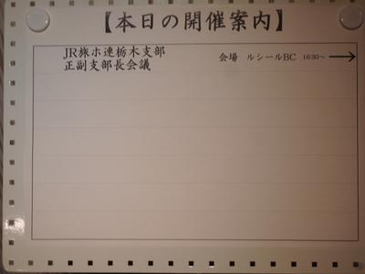 DSCN0494[1].JPG